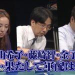 和泉由希子・藤崎智・金子正輝…軍配は!!【麻雀最強戦2011】
