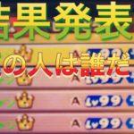 【1000人記念ルーレット】妖怪ウォッチバスターズ ついに回すぞ!