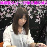 【麻雀】第14期女流桜花Aリーグ第6節C卓2回戦