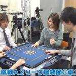 【麻雀】第35期鳳凰戦A2リーグ最終節C卓2回戦