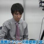 【麻雀】第35期鳳凰戦A2リーグ最終節C卓3回戦