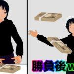 【オンラインカジノ】初期資金5万円でポーカーを一週間やり続けたらどれだけ儲かるの!?【Vtuber】