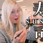 【日本とカナダの国際カップル】回転寿司ランチデートでルーレット まさかの的中率?!【International couple】Japanese Sushi