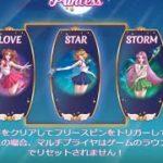 Moon Princess【オンラインカジノ】