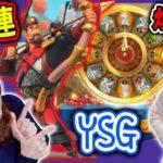 【ROK】180連!!李成桂(YSG)のルーレット全部引いた!!(180連ガチャ)【Rise of Kingdom-YSG wheel】ライキン