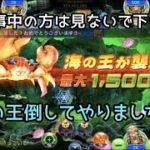 【カジノゲーム】(ゴールデンホイヤー) VIPルーム2回目!海の王仕留めてやりました🦀 【スマホゲーム】【長者への道】 (Golden Ho Yeah)