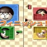 Wii Party ルーレット(roulette)IOHD0298