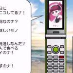 イロドリ(irodori)ルーレット2 the roulette2 of the irodori's character