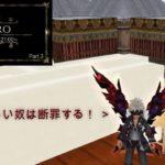 大体ルーレットで決まる人狼 part3 (Toram Online)