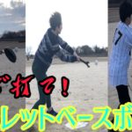 【次世代到来】新競技ルーレット野球が楽しすぎすんだってばよ
