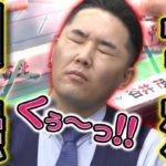 【役満】谷井茂文、執念の国士無双【麻雀】