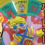 【レトロゲーム】志村けんのルーレットゲームが面白い【志村けんのだいじょうぶだぁ ルーレットマン】