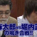 灘麻太郎vs堀内正人の鳴き合戦!!【麻雀最強戦2011】