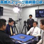 【麻雀】第35期鳳凰戦A2リーグ最終節D卓4回戦