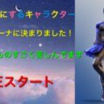 【鉄拳7 】鉄拳神天にするキャラクターをルーレットで決めちゃう 2日目