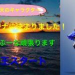 【鉄拳7 】鉄拳神天にするキャラクターをルーレットで決めちゃう 3日目