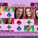【オンラインカジノ】Bridesmaids friendship free spins