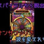 【カジノゲーム】ライオンサファリを打って負のスパイラルから脱出🏃🏽 (ゴールデンホイヤー)【スマホゲーム】【長者への道】 (Golden Ho Yeah)