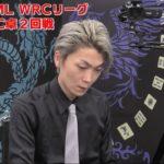 【麻雀】第7期JPML WRCリーグベスト16C卓2回戦
