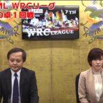 【麻雀】第7期JPML WRCリーグベスト16D卓1回戦
