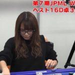 【麻雀】第7期JPML WRCリーグベスト16D卓3回戦