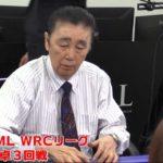 【麻雀】第7期JPML WRCリーグベスト8B卓3回戦