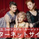 PINK CRES. 2ndシングル「ルーレット」発売記念 ネットサイン会 ~今回はサイン会だけじゃないよ?!~