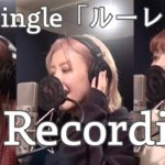 PINK CRES. / ルーレット[Recording]