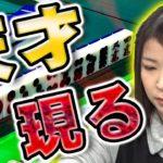 【吠えるポメラニアン】田渕百恵、窮地から鬼選択!!【麻雀】