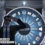 グラセフ5【カジノでラッキールーレット#6】