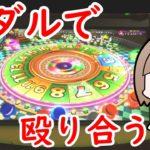 【プレシャスパーティー】ルーレット系で1番好きな機種かも【メダルゲーム】