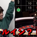 【カジノ】オンラインカジノで30ドル30分!どこまで増やせるかチャレンジしてみました!前編