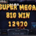 オンラインカジノで51万が○○万になりました。【Gem Rocks ジェムロックス】+おまけ【Sweet Bonanza スウィートボナンザ】