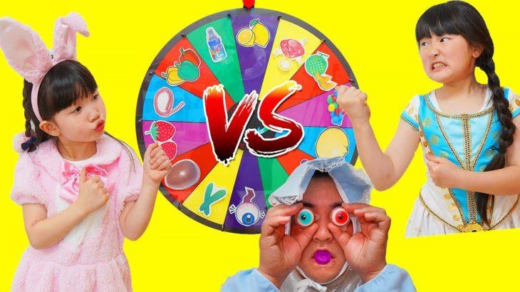 【寸劇】誰でも美味しい物を食べれると思うか?ルーレットで決めよう!  Hane VS Mari Wheel Food Contest – はねまりチャンネル