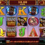 【オンラインカジノ】Hound Hotel freespin super stacked wild