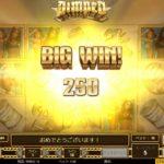 【オンラインカジノ】Pimped bigwin