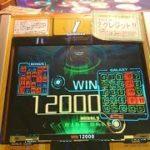 ビンゴギャラクシー 1000枚ライドでルーレットチャンス当選4スポット12,000枚WIN!
