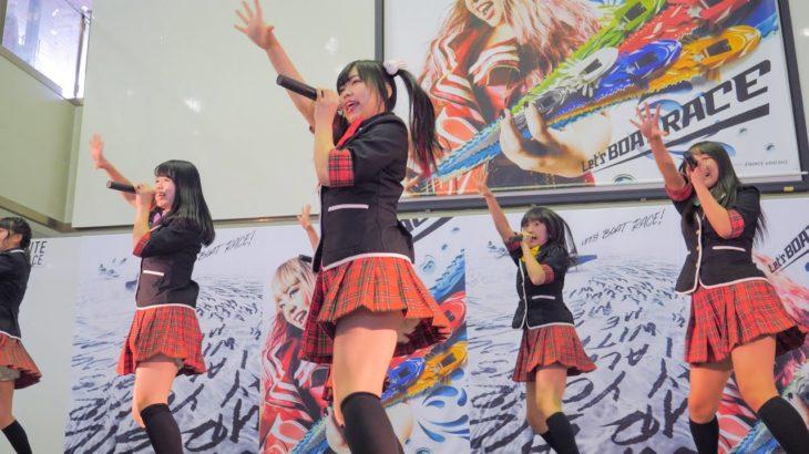 [4K] フルーレット 「お願いパティシエ」 アイドル ライブ Japanese idol