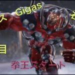 【鉄拳7 】鉄拳神天にするキャラクターをルーレットで決めちゃう!