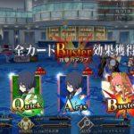 水着武蔵で7ターンキャメロットルーレットミリオネア級   Summer Musashi 7T – Camelot Roulette: Millionaire