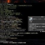FF14 GRANSEEDS 希少トームストーン:法典×234 コンテンツルーレット:メインクエスト 魔導城15周/外郭12周