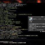 FF14 GRANSEEDS 希少トームストーン:法典×291 コンテンツルーレット:メインクエスト 魔導城20周/外郭13周