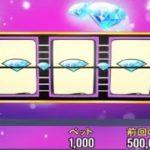 GTAオンライン カジノで大当たりが出るまで回そうとした結果 実況プレイ