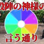 【殺陣】ルーレットで振り付けをしたら凄い事になった!Roulette determines Samurai action moves!!