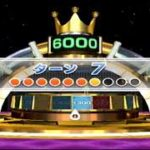 Wii Party ルーレット(roulette)IOHD0104