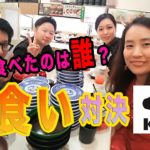 【リベンジ】回転寿司ルーレット大食い対決!罰ゲームは渾身のモノマネ!