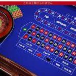 ルーレット実践 ($199⇨$257) New strategy