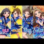 【ミリシタ】3rd Anniversary 冒頭ムービーまとめ【ハッチポッチルーレット】