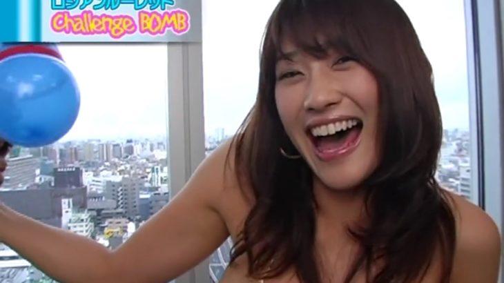 チャレンジBOMB! ~ロシアンルーレット編~ DVD BOMB Vol.12