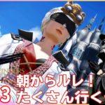 【FF14】モーニングルーレット!のんびりID巡り! #03
